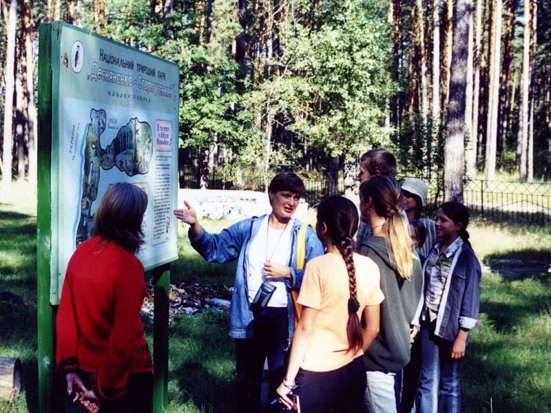 проведение экологических экскурсий по Деснянско-Старогутскому парку